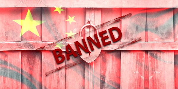 中国屏蔽的网站