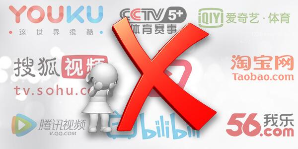 中国IP地址