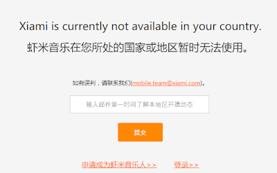 Xiami-is-not-available-in-your-country